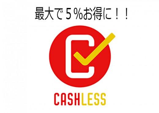 cashless5