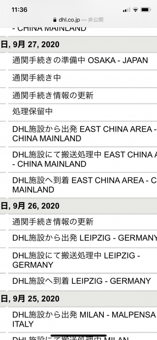 B4977A0C-1189-47C6-A034-CD9140CE29EC