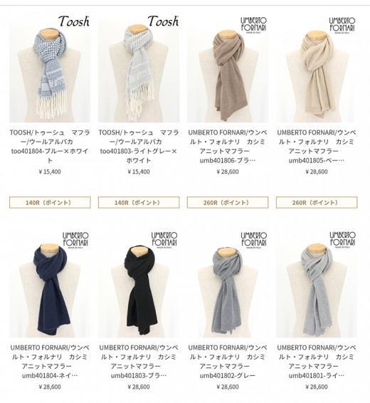 neckwear1