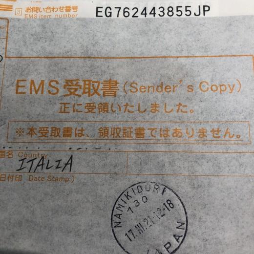 FBD84571-56A2-47A7-BCB7-5DD224B11BD8