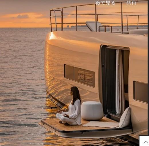 yacht2021